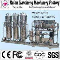 China made in china GB17303-1998 one year guarantee free After sale service cyclone dust separator on sale