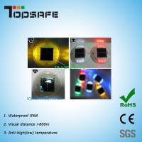 Wholesale Plastic Solar Road Marker (TP-SR-2) from china suppliers