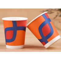 Wholesale FDA Approved Cool Disposable Coffee Cups With Lids For Hot Drinks from china suppliers