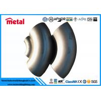 China Inconel 625 Long Radius Alloy Steel Pipe Fittings UNS N06625 90 Degree Elbow on sale