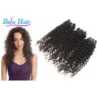 Wholesale Customized Wine Red / Brown / Grey Mongolian Hair Extensions For Black Women from china suppliers