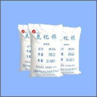 Wholesale Zinc Oxide 99.5% from china suppliers
