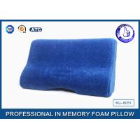 Wholesale Small Wave Curve Magnetic Memory Foam Pillow For Pressure Relieving , Anti-Fatigue from china suppliers