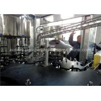 Wholesale Juice / Honey Beverage Filling Machine 170ML - 2L Bottle Volume With Aluminum Foil Capping from china suppliers