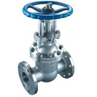 Wholesale Compact Structure API 600 Gate Valve Smooth Passageways Low Flow Less Resistance from china suppliers