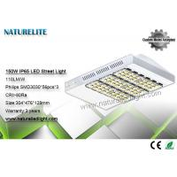 Buy cheap High Lumen Replacement Led Streetlight 150w , Football Field Outdoor Street Lamps from Wholesalers