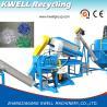 Kwell China Waste Bottle Flake Washing Machine, PET Bottle Recycling Plant for sale