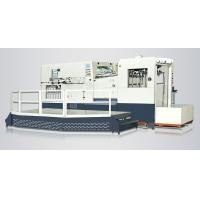 Wholesale Semiautomatic Paperboard Die Cutting Machine from china suppliers