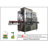Wholesale High Power 12 Head Automatic Liquid Filling Machine For 500ml - 5L Fertilizer from china suppliers