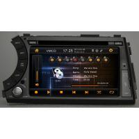 Wholesale Car CD player for SsangYong Actyon sports 2005-2013 with bluetooth digital TV OCB-7066 from china suppliers