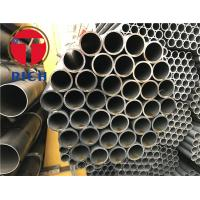 Wholesale Steel DOM Tubing EN10305-2 Hydraulic Steel Tubing from china suppliers