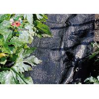 Quality Black Garden Plant Accessories - Tear Proof Weed Block Fabric / Weed Control for sale