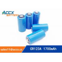 Quality high capacity CR123A 3.0V 1700mAh best quality in China for sale