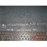 Buy cheap Sell ST 52-3, ST 37-2, ST 50-2, ST 60-2, ST 70-2, steel plate, Din 17100 from wholesalers