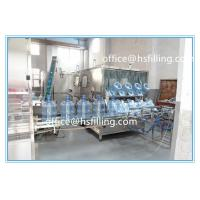 Wholesale 5 Gallon Bottle Mineral Water Filling Machine Rinsing Filling Capping Machine 3 In 1 from china suppliers