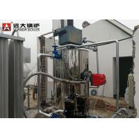 20 Bhp 50 Bhp Diesel Fired Steam Boiler Small Scale Fire Tube Low Pressure for sale