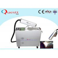 China 30W IPG Fiber Laser Optic Rust Removal Equipment For Removing Glue Oxide Coating on sale