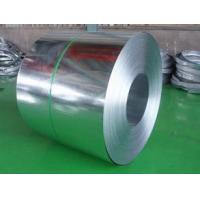 Wholesale 1250 mm Width Anti Rust Galvanized Steel Coil Impact Resistance For Floor Deck from china suppliers