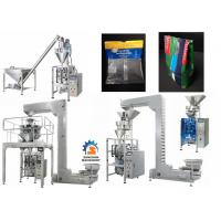 Wholesale Professional VFFS Bagging Machine , 5 - 70 Bag / Min Automatic Pouch Packing Machine from china suppliers