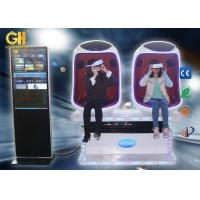 China 2 Seats Space Phantom 9D VR Interactive Cinema Video Games 2.6KW on sale