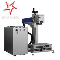 Wholesale Electronic Chip Metal Marking Machine , QR Code Engraving Portable Laser Marker from china suppliers