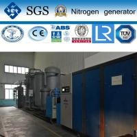 Buy cheap 50Nm3/Hr 99.999% Gas Onsite Nitrogen Generator For Tungsten Industry Annealing from Wholesalers