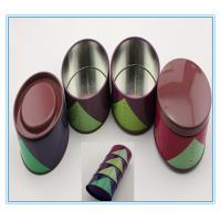 Wholesale round coffee tin box from china suppliers