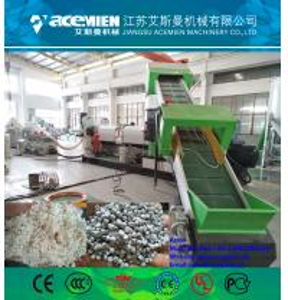 Wholesale Plastic pelletizing machine for recycle pe pp film/PP/PE Special Plastic Film Pelletizing Machine from china suppliers