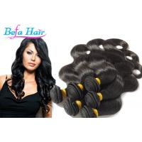 Wholesale Deep Curly 24 Inch / 28 Inch Mongolian Hair Extensions Natural Black For Ladies from china suppliers