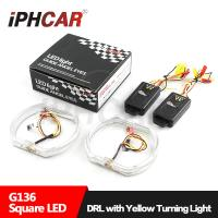 Wholesale IPHCAR High Power Dual Color Light Guide LED Angel Eyes with Turning Light Function from china suppliers