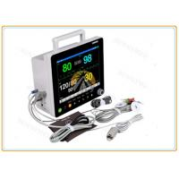 Wholesale 15 Inch Emergency Room Monitor, 2.8KG Weight Portable Icu Vital Signs Monitor from china suppliers