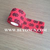 Wholesale Comfortable Non Woven Fabric Printed Cohesive Elastic Bandage 5cm X 4.5m from china suppliers