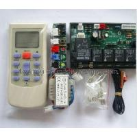 Wholesale Air Conditioner Control System (U03A/BM) from china suppliers