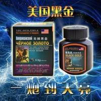 Buy cheap Origin Black Ant Male Enhancement With Impotence Premature Ejaculation Or Poor from wholesalers