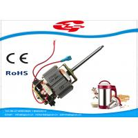Wholesale AC bean grinder Single Phase Universal Motor high speed CE approved HC6331 from china suppliers