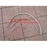 Wholesale DOUBLE EYE STOCKINGS  Cable stockings from china suppliers