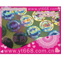 Wholesale laser hologram sticker from china suppliers