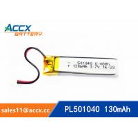 Wholesale 501040 pl501040 3.7v li-polymer battery with 130mAh rechargeable small battery for gps tracker, recording pen from china suppliers