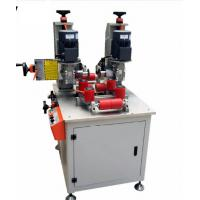 China Thermal break profile knurling machine on sale