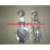 Buy cheap Cooper Cambell& Hook Sheave Pulley from wholesalers