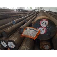 Wholesale 1.7225 SCM440 Hot Runner Alloy Tool Steel Bar With Diameter 20-150mm from china suppliers
