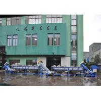 PE PP Plastic Washing Line Low Energy Consumption Humanized Control System for sale