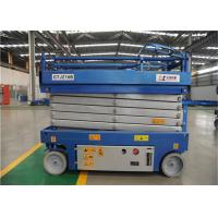 Wholesale Advanced Elevated Work Platform Simple Structure Easy Installation Non Pollution from china suppliers