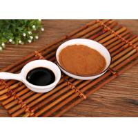 Wholesale Dry Japanese Soya Sauce Powder ,  Brewed Process Instant Soybean Powder from china suppliers