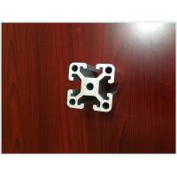 Wholesale Mill Finish Aluminium Alloy Profile For Kitchen Cabinets Precious Machining from china suppliers