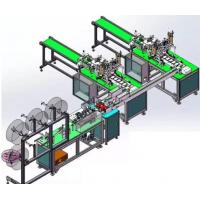 Wholesale Full Automatic Face Mask Making Machine 20KHz Ultrasonic Wave High Performance from china suppliers