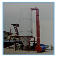 Wholesale High Speed Spray Drying Machine For Drying Thermal Sensitivity Material from china suppliers