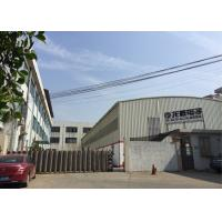Guangzhou Longcheng Electronic Co., Ltd.