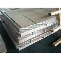 China duplex 2205 stainless steel plate ,duplex steel uns s31803 plate on sale
