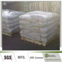 Wholesale PNS concrete admixture from china suppliers